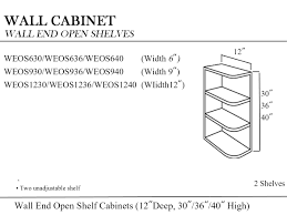 weos 6 12w 30 40h wall end open shelves clean view cabinet