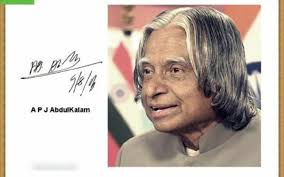 in memory of dr a p j abdul kalam the legend memorable gallery of kalam sir