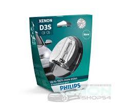 Купить <b>лампу D3S Philips X</b>-<b>treme Vision</b> Gen2 (+150 ...