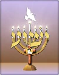 Image result for ‫menorah ישוע‬‎