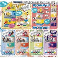 Pokemon Mini Vending Machine Delectable KABAYA Pokemon XY Candy Gacha Mini Gashapon Vending Machine Mega