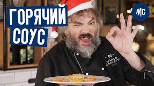Рождественский <b>горячий соус</b>. Традиционное блюдо Пьемонта ...