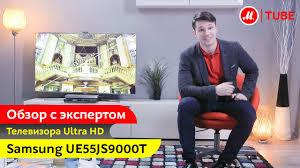 Обзор <b>телевизора Samsung</b> Ultra <b>HD</b> с экспертом «М.Видео» 18+ ...