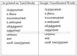 How To Right A Letter Enchanting Transliteration Of The Letter ' R ' In Tamil Language Momscribe