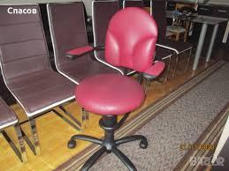 Pofit е високо приспособим eргономичен стол от световен клас, подходящ за потребители с различна височина, тегло и тип на тялото. Ergonomichen Stol Spinalis Basic V Stolove V Gr Sofiya Id30863208 Bazar Bg