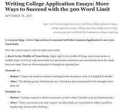 College Application Essays That Worked Example Of A Good College Application Essay College Applications