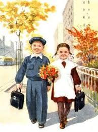 Картинки по запросу картинки ребенок школа первый класс