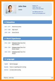 Resumes On Microsoft Word 2007 Resume Templates Microsoft Word 2007 Free Download 003