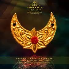 Gold Locket Design In Nepal Nepali Jewellery Mens Gold Jewelry Gold Jewellery Design