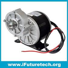 electric motor. MY1016Z2 24V 250W E-BIKE ELECTRIC MOTOR Electric Motor