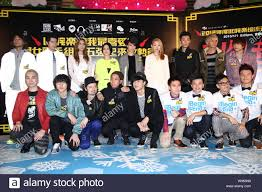 Stars Pose At The Promotional Event For The Ultimate Song