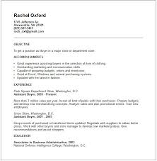 sample software engineer resume