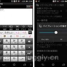 Iphoneでドコモユーザーとデコメ絵文字がやりとりできるメーラーアプリ