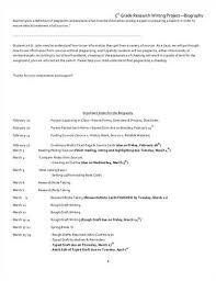 essay on plagiarism essay on plagiarism   term paper    words   studymode  it looks