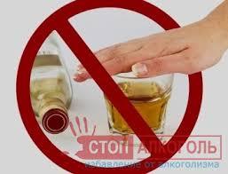Реферат на тему алкоголизм наркомания курение Избавление от   Реферат на тему алкоголизм наркомания курение фото 32