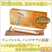 <b>Beauty Bar 24K</b> Golden for Skin Care Seri- Buy Online in Israel at ...