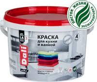 <b>Dali</b> — купить товары бренда <b>Dali</b> в интернет-магазине OZON.ru