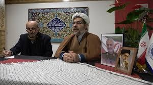 Iran-Usa, l'imam Alì Faeznia spiega la guerra: cosa rischia ...