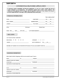 Employee Application Form Word 19 Printable New Employee Application Forms And Templates