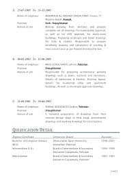 Architectural Draftsman Resume Samples Best of Draftsman Cover Letter Drafter Resume Samples Autocad Draftsman