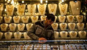 a kabul jewelry officials are concerned about gold being flown out of afghanistan