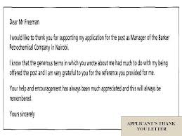 thank you letter after application application for the salary thank you letter increase sample inside