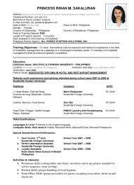 How To Make Resume For First Job] Resume Examples For First Job .