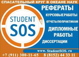 Переплет дипломных переплести диссертацию · Киев · Услуги · У нас   studentsos ru