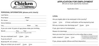 Free Sample Job Application Forms Free Sample Job Application Form