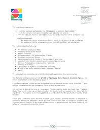 invitation letter template for work fresh letter format for invitation copy invitation letter to attend seminar invitation letter template