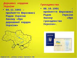 Реферат Уголовный закон Украины ru Банк рефератов  Законы украины реферат