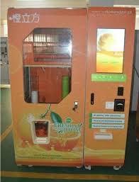 Bu Vending Machines Amazing Custom Vending Machine In Zhengzhou Henan Freshly Squeezed Orange