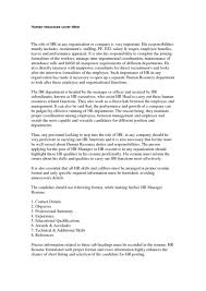 24 Cover Letter Template For Entry Level Human Resources With 25 ...