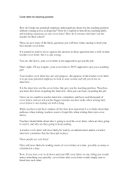 Brilliant Ideas Of Cover Letter For Chemistry Teacher Job In Format