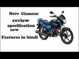 hero glamour review all technical