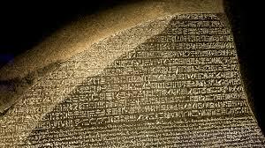 Rosetta Stone Found Jul 19 1799 History Com