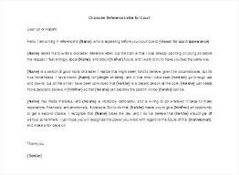 Reference Letter Template For Friend Sample R Reference Letters