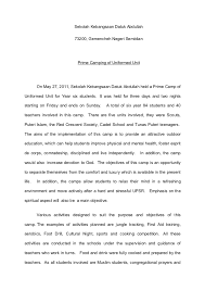 essay on history of science penalty