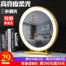 round vanity mirror desk led light