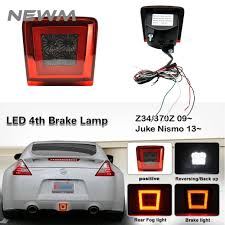 370z Nismo Bumper Lights Us 80 0 1pcs Red Smoke Lens Led Rear Fog Light Brake And Backup Reverse Light For Nissan 370z 2009 Up In Car Light Assembly From Automobiles