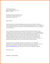 5 College Admission Letter Pdf Bussines Proposal 2017
