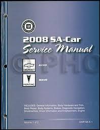 2008 chevy aveo pontiac wave repair shop manual original 2 volume set 2008 chevy aveo pontiac wave repair manual original 2 volume set
