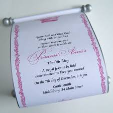 Royal Invitation Template Gorgeous Royal Party Invitation Templates Following