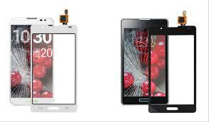 LG Optimus L7 II P710 - (Black ...