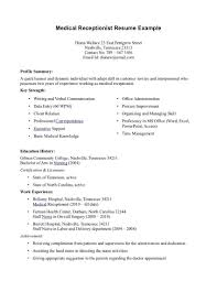 med tech resume sample