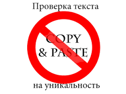 Проверка работы на плагиат naukaservis Перевірка роботи на плагіат