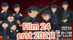 Detektiv Conan Film 24 – The Scarlet Bullet auf April 2021 verschoben  (News) - YouTube