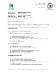 job banquet server description for resume food server job description