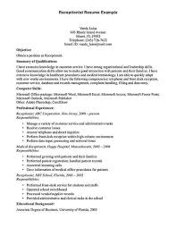 Receptionist Resume Extraordinary Medical Receptionist Resume Sample Unique Objective For Resume