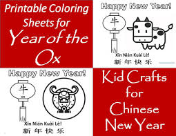 Because each chinese new year starts in late january or early february according to the lunar cycle, if your birthday falls into this period, your animal might be the previous year's animal. Printable Coloring Pages For The Chinese Zodiac Year Of The Ox Holidappy Celebrations
